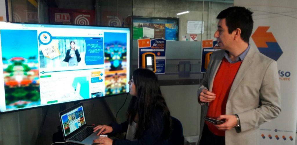 La tarjeta de Metro Valparaíso ya se puede cargar por internet